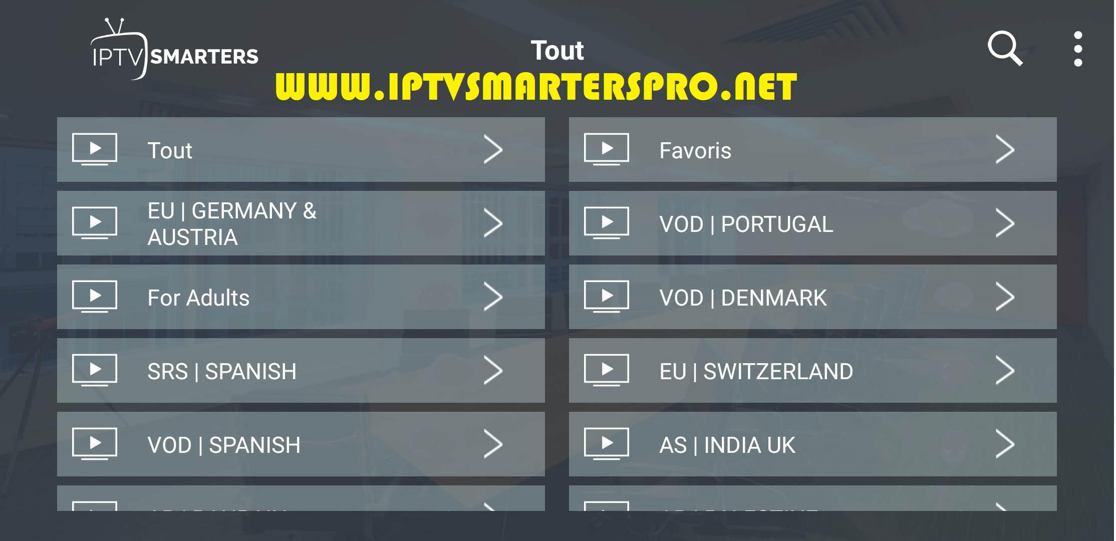 THE BEST SUBSCRIPTIONS IPTV FOR IPTV SMARTERS PRO 2021
